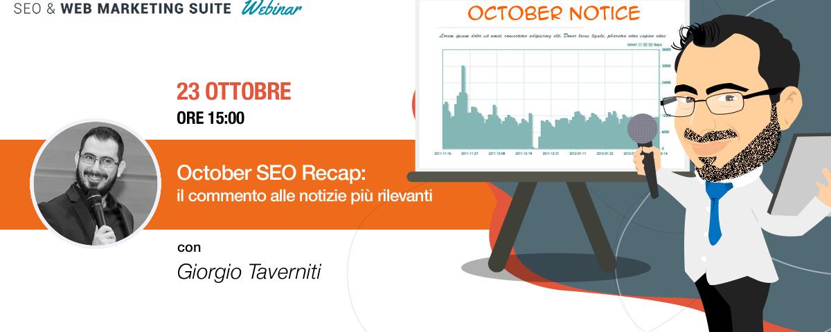 October SEO Recap: il commento alle notizie più rilevanti